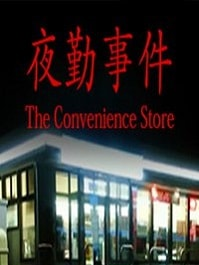 скрин The Convenience Store